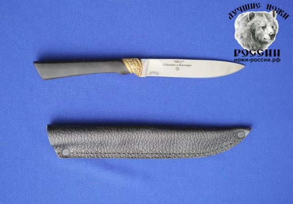 Кизлярский нож Ш-1
